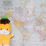 ぐんまちゃんの世界一周プロジェクト