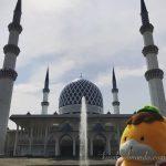 マレーシア最大のモスク「ブルーモスク」へ!