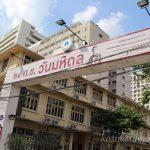 果たして観光スポット?バンコクの珍しい博物館とは…